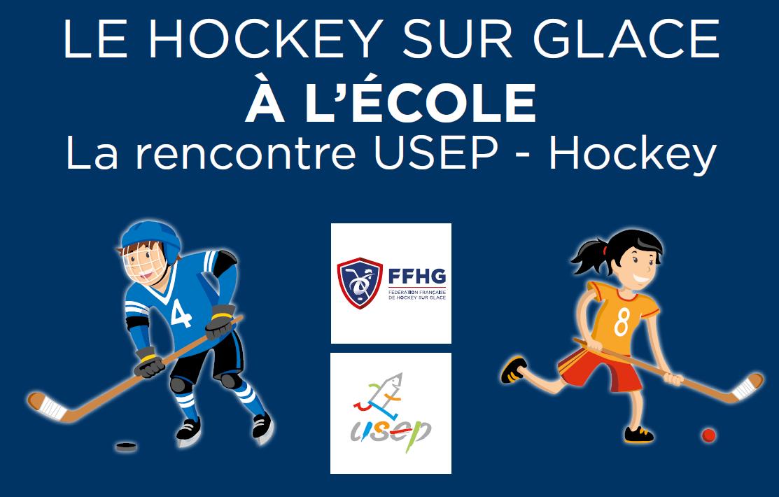 Le hockey sur glace à l'école : la rencontre USEP hockey